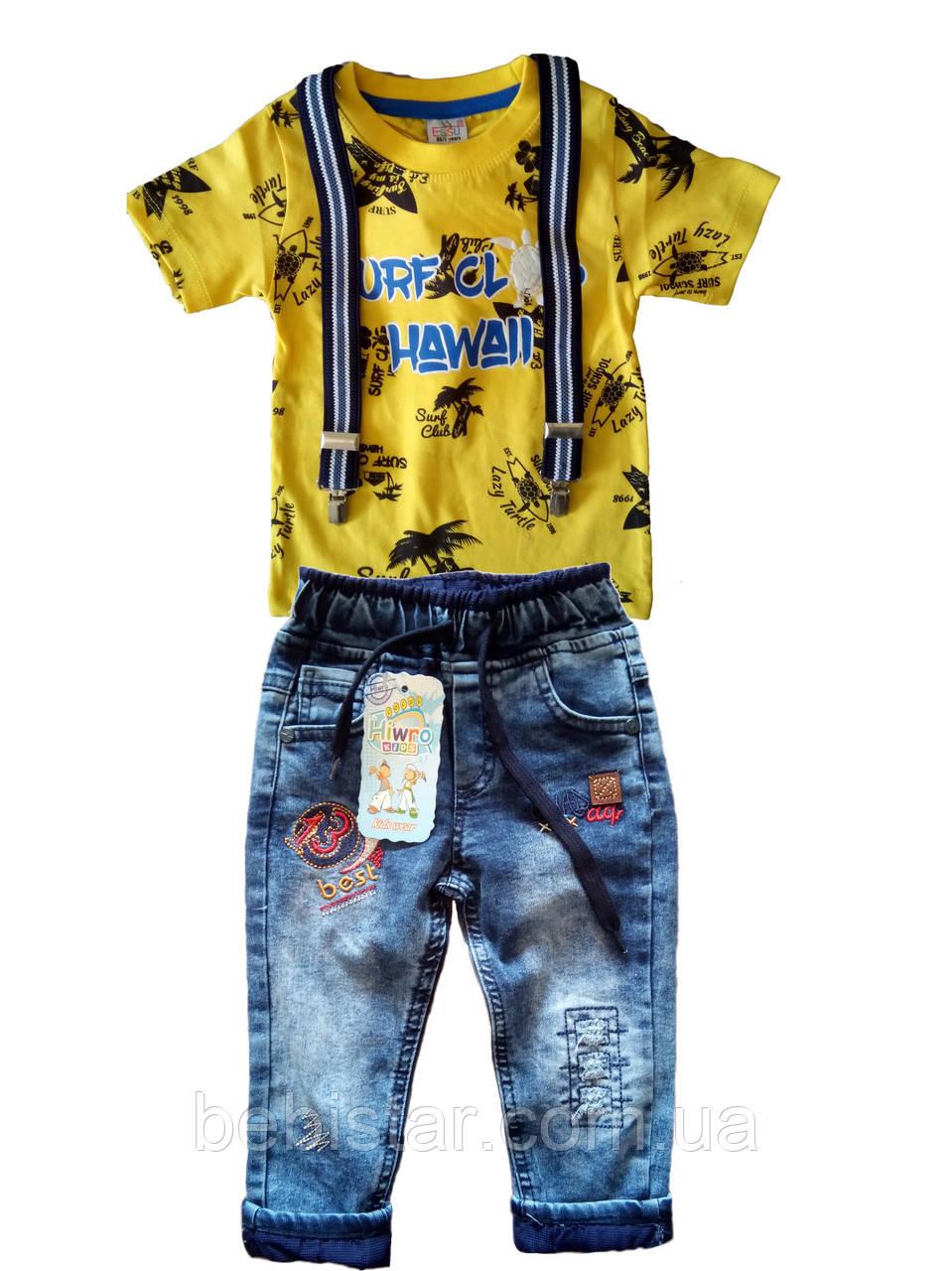Джинсы на подтяжках синий манжет и футболка с пальмами для мальчика 1-4 года