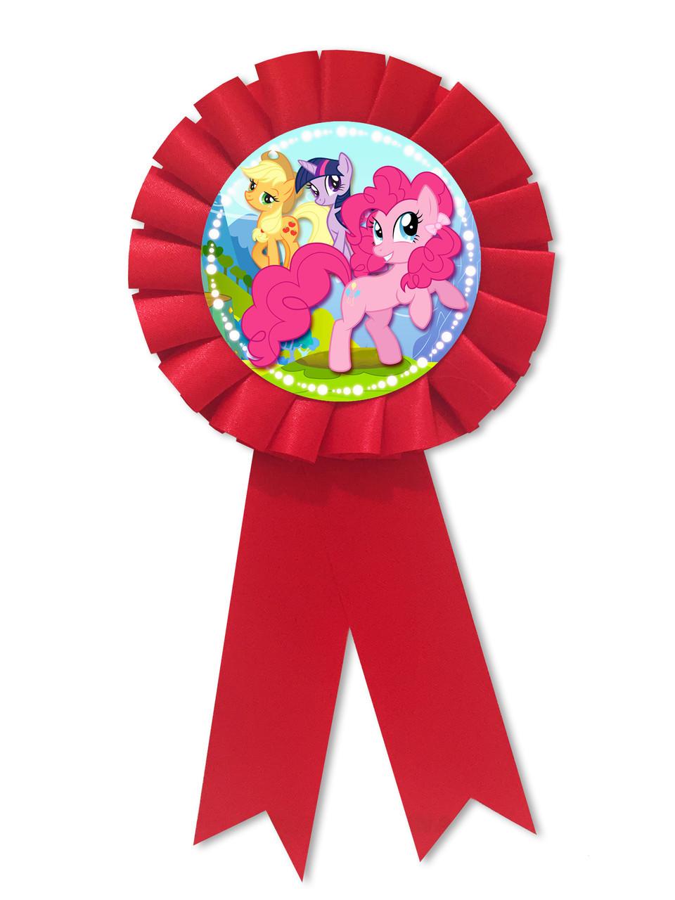 Медаль для именинника My little pony
