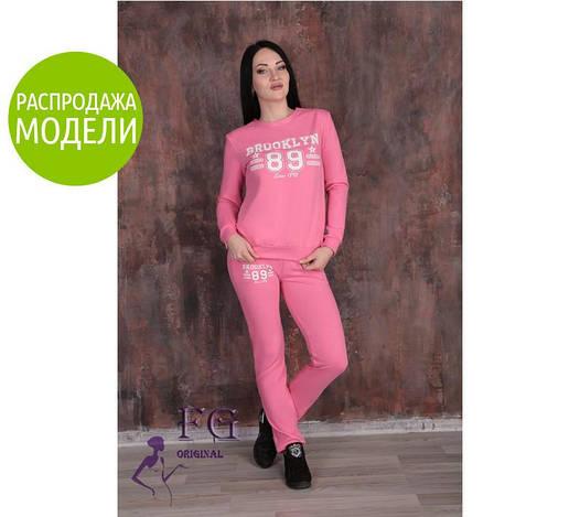 """Костюм спортивный """"Full Speed""""  Распродажа"""