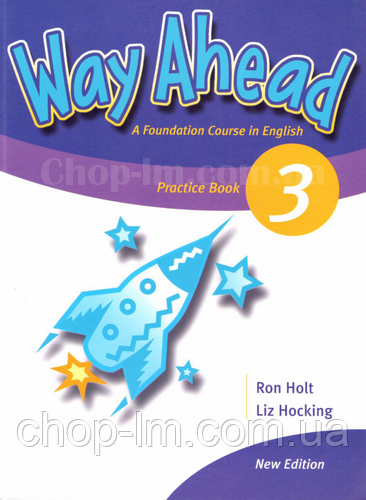 New Way Ahead 3 Practice Book (грамматика, практика)