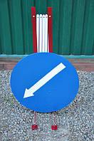 Дорожный знак объезд для ремонтных работ Ф-600 мм, фото 1