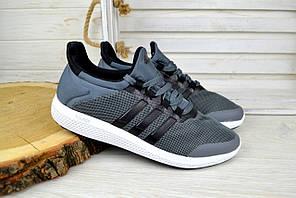 Кроссовки мужские Adidas Bounce серые 2567