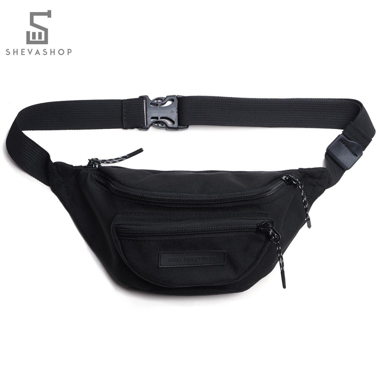 d96104b7e724 Поясная сумка GARD WAIST BAG 2/17 чёрная