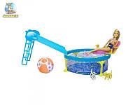 Кукольный бассейн для кукол с аксессуарами