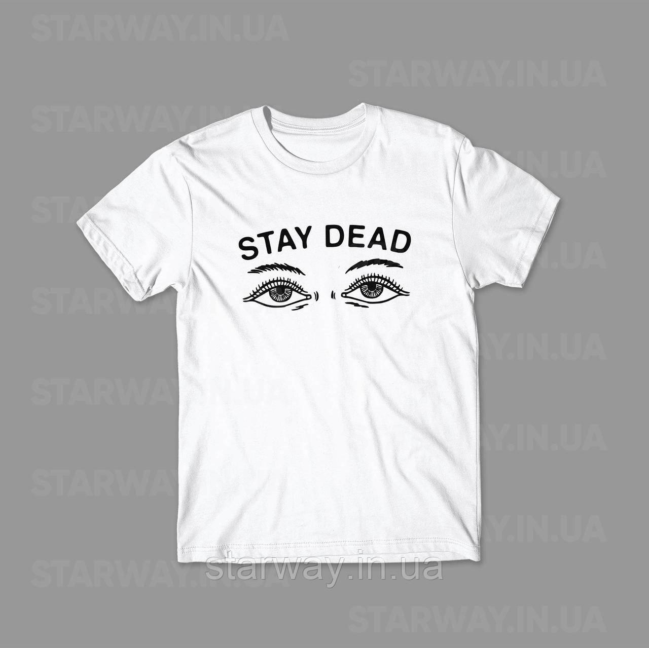 Футболка стильная Stay Dead logo