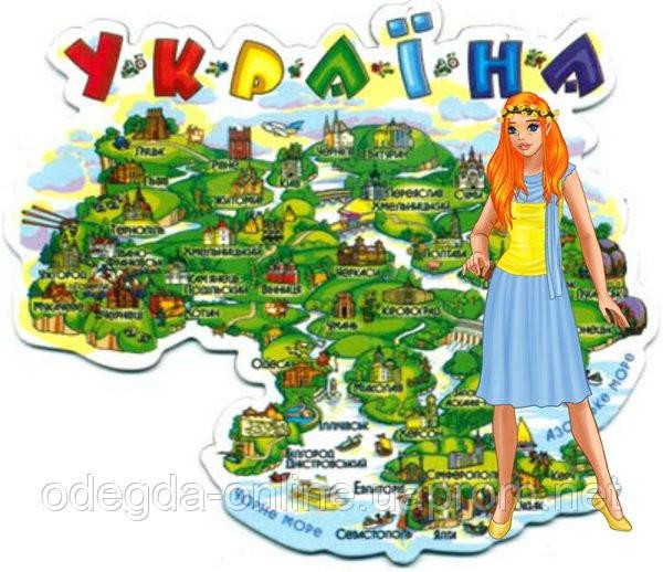 Города Украины,куда мы осуществляем доставку