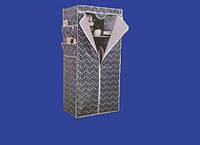 Тканевый шкаф кофра для одежды на молнии