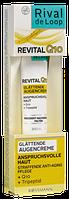 Rival de Loop Revital Q10 Glättende Augencreme - Крем для глаз Q10