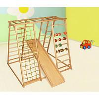 Детский спортивно-игровой комплекс Ирель Непоседа (бук) (код 150-376296)