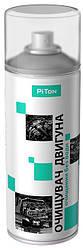 PITON Очиститель двигателя  0,4 л