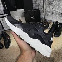 Nike Air Huarache Ultra Black/White