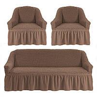 Набор чехлов для мебели на 3-х местный диван+2 кресла (Капучино)