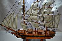 Корабли Фен-шуй, фото 1