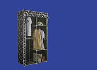 Тканевый шкаф-кофра Гардероб для хранения вещей