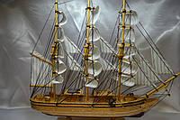 Корабль белые паруса , фото 1