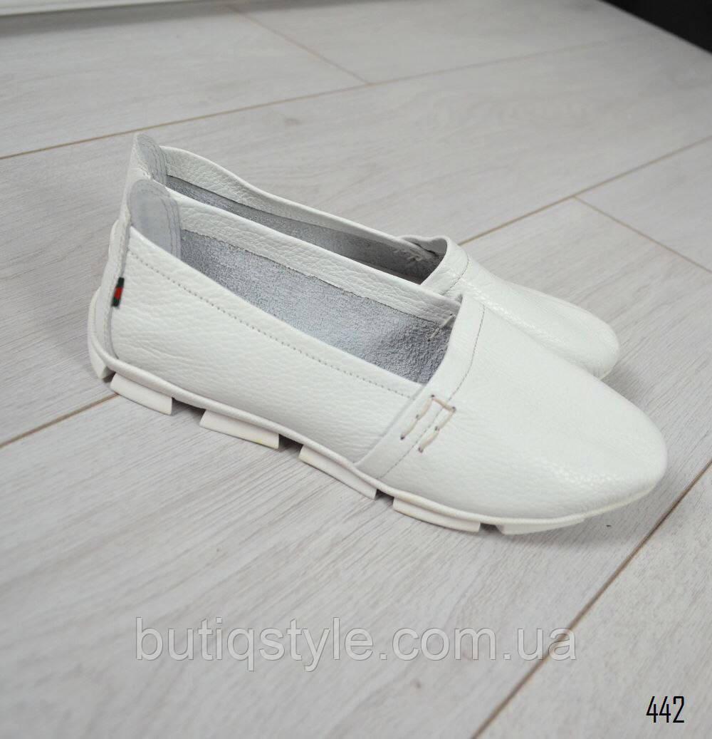 36,41 размер Кожаные мягкие женские балетки эспадрильи белые