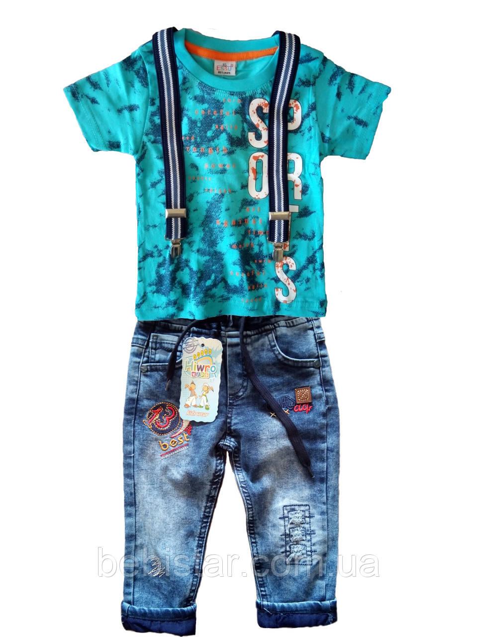 Джинсы на подтяжках синий манжет и футболка спорт для мальчика 1-4 года