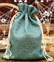 Мешочек мешковина, 14,5 х 19,5 см. Голубой
