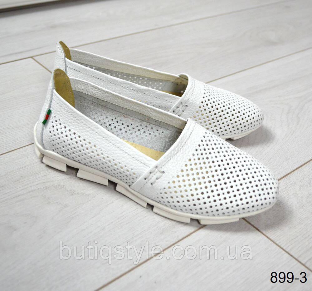 41 размер Кожаные женские белые балетки эспадрильи с перфорацией