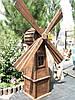 Садовый декор Мельница ветряная деревянная