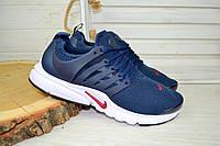 Кроссовки мужские Nike Air Presto синие 2565