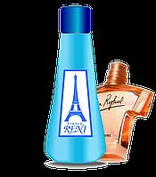 Рени духи на разлив наливная парфюмерия Reni аромат 197 версия Sonia Rykiel S. Rykiel