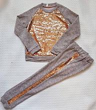 Прогулочный костюм  для девочки Пайетки  р. 128-146