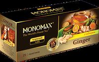 Чай «Ginger» в пакетиках