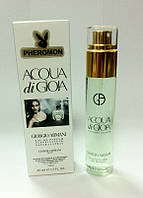 "Мини-парфюм женский  ""Giorgio Armani "" ACQUA di GLOIA edp"