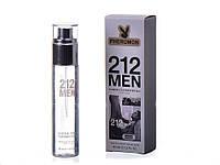 "Мини-парфюм мужской ""Carolina Herrera"" 212 MEN edt pheromon (45 мл)"