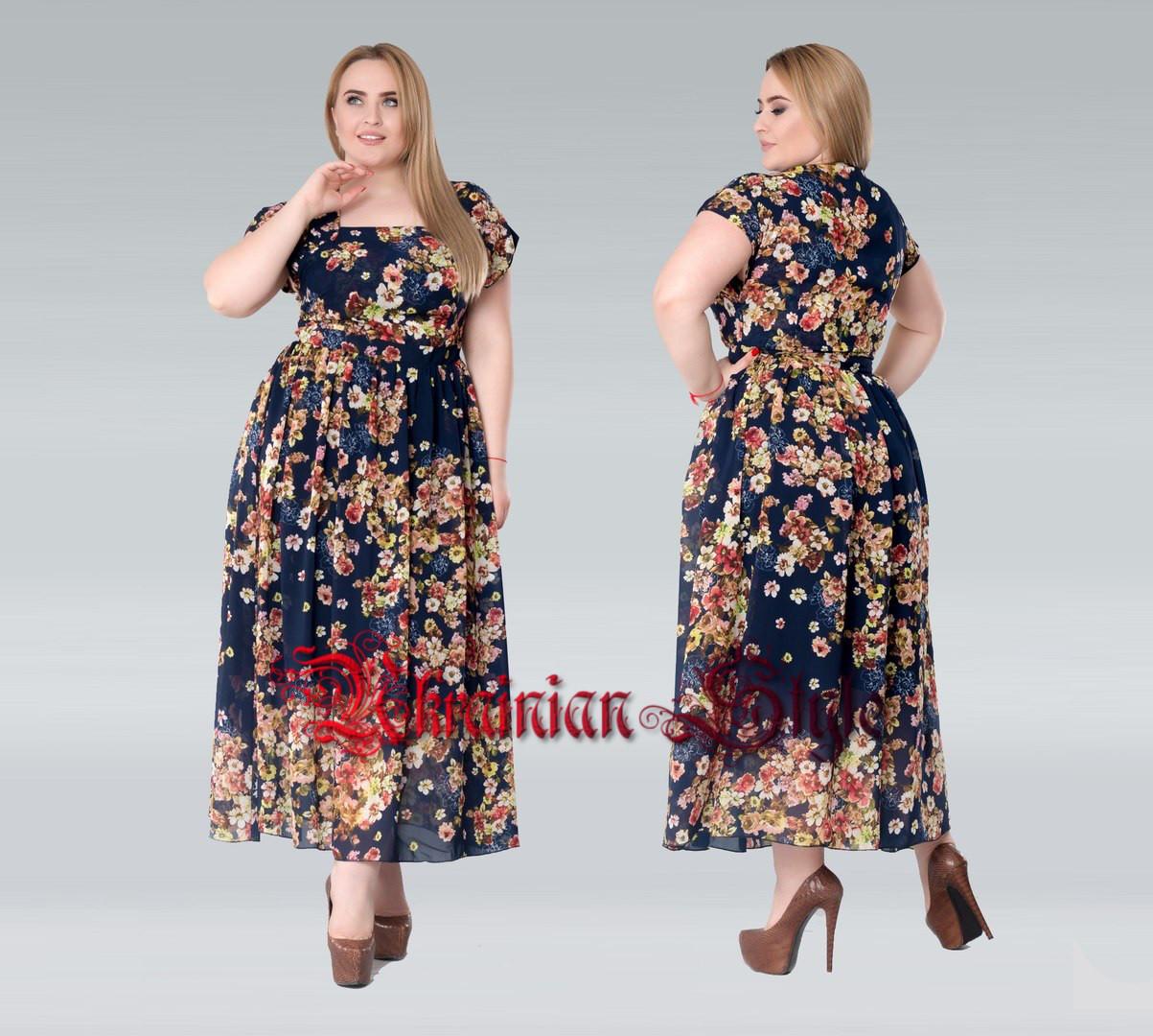 d98717e9183 Летнее длинное шифоновое платье с цветочным рисунком. Батал. Цвета! -  Интернет-магазин