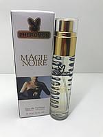 Мини-парфюм женский Lancome Magie Noire pheromon (45 мл) edp