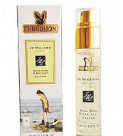 Міні-парфуми Jo Malone Wood Sage & Sea Salt pheromon edt (45 ml)