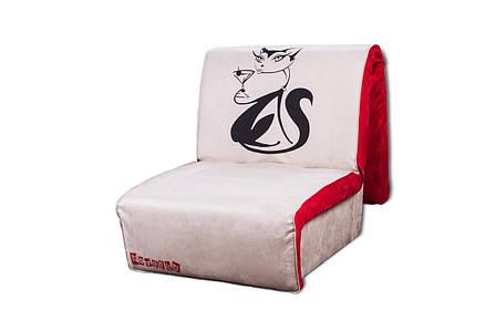 """Кресло - кровать """"Мартини"""""""