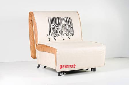 """Кресло - кровать """"Зебра"""""""