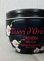 Крем для тела Tesori d'Oriente Orchidea della Cina.