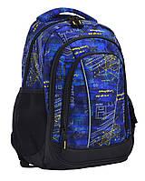 Рюкзак школьный SG-24 City, 39*29*17
