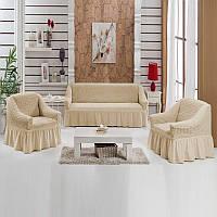 Чехол на диван и 2 кресла, Турция с оборкой DO&CO  Светло бежевый (Цвета Разные)