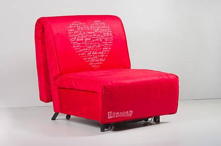 """Кресло - кровать """"Сердце"""""""