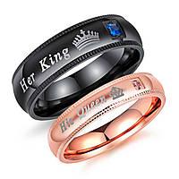Парные кольца «Король и королева», р. жен. 15.7, 16.5, 17.3, 18, 19, муж. 18, 19, 20, 20.7, 21.5