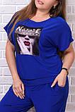 Женский спортивный костюм штаны и кофта батал р 46-56, фото 3