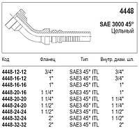 Фланец SAE 3000, 45°, 4448