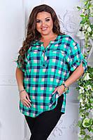 Блузка женская - рубашка в клетку 56, 58, 60, 62рр Штапель. Батал. Купить оптом с 7км, фото 1