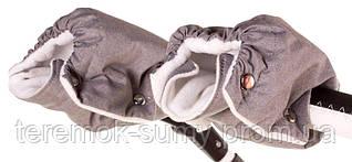Рукавицы для коляски Adamex светло-серые