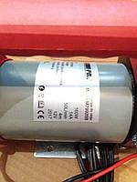 """Насос/Помпа топливоперекач. 12V, 160W 50L/min """"MAR-POL"""""""