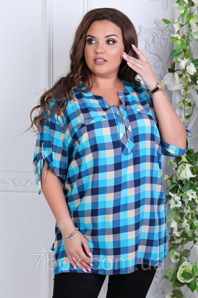 Блузка женская - рубашка в клетку 56, 58, 60, 62рр Штапель. Батал. Голубая. Купить оптом с 7км