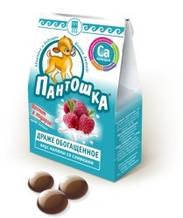 Пантошка Кальцій, вітамін D Арго (натуральні вітаміни для дітей, зміцнення кісток, зуб, зростання, травми)