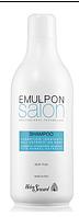 Увлажняющий шампунь с экстрактами трав (EMULPON Salon Hydrating Shampoo) - 1000 мл