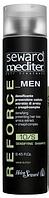 Мужской укрепляющий шампунь для предотвращения выпадения волос Helen Seward (Reforce MEN Densifying Shampoo 10