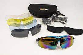 Защитные очки тактические 03 BLUE